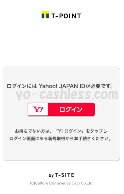 T-POINTとYahoo!JAPAN ID