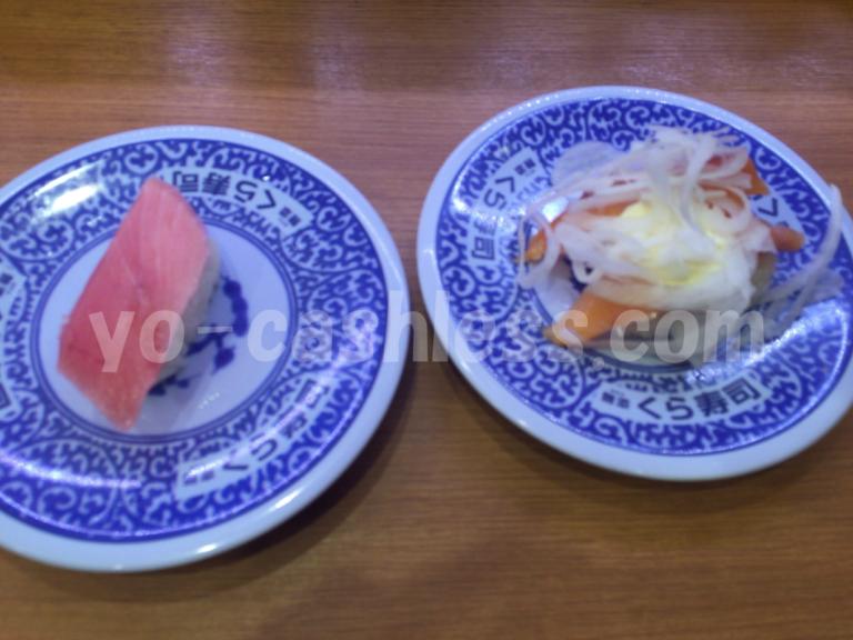 無添くら寿司のクーポンなどお得に利用する方法