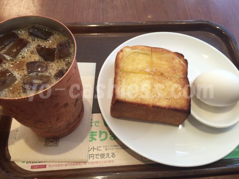 上島珈琲店でクーポンなどお得に利用する方法